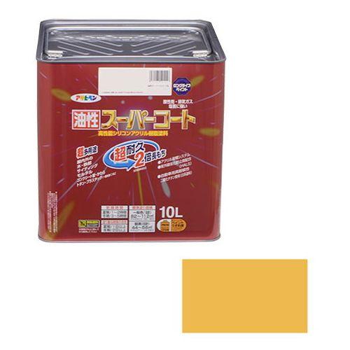 アサヒペン 油性スーパーコート 10L-シトラスイエロー【送料無料】