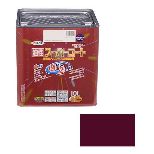 アサヒペン 油性スーパーコート 10L-ブラウン【送料無料】