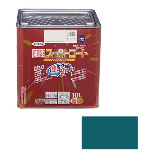 アサヒペン 油性スーパーコート 10L-オーシャンブルー【送料無料】