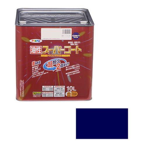 アサヒペン 油性スーパーコート 10L-ナスコン【送料無料】