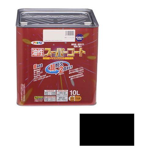 アサヒペン 油性スーパーコート 10L-クロ【送料無料】