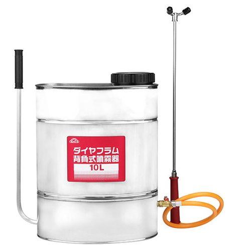 セフティー3 ダイヤフラム背負式噴霧器 10L【送料無料】