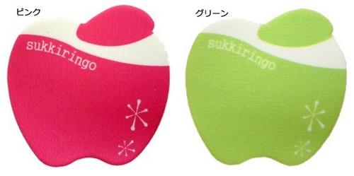 《単品》スッキリンゴ(10個セット) ピンク SR-011 【送料無料】【int_d11】