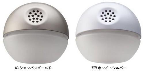 《単品》AROBO(アロボ)空気清浄機(ガラス)CLV-1100-M CGシャンパンゴールド 【送料無料】【int_d11】