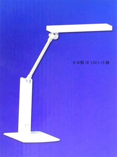 《単品》LEDデスクスタンド R-901(AA型相当) 【送料無料】