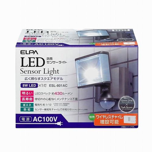 ELPALEDセンサーライトESL-801AC【送料無料】【S1】