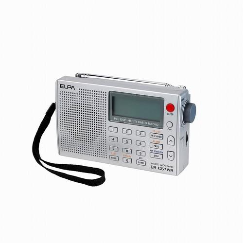 ELPAワールドラジオER-C57WR【送料無料】