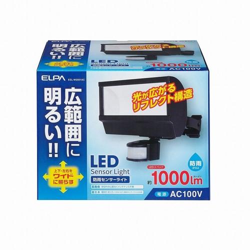 ELPALEDセンサーライトESL-W2001AC【送料無料】【int_d11】