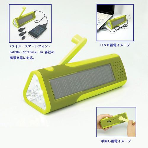 スーパーダイナモライト(スマートフォン充電対応)615【送料無料】【int_d11】