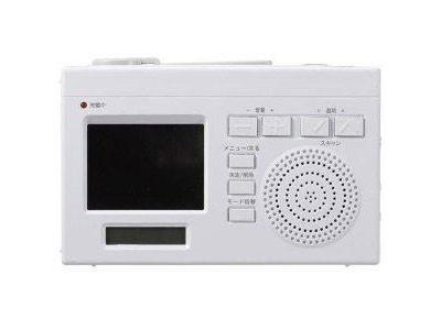 ヤザワワンセグTV/AM/FMラジオ手回し充電対応TV02WH【int_d11】