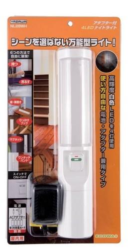 ヤザワ電池式4LEDナイトライトアダプター付NL28WH【inte_D1806】【送料無料】
