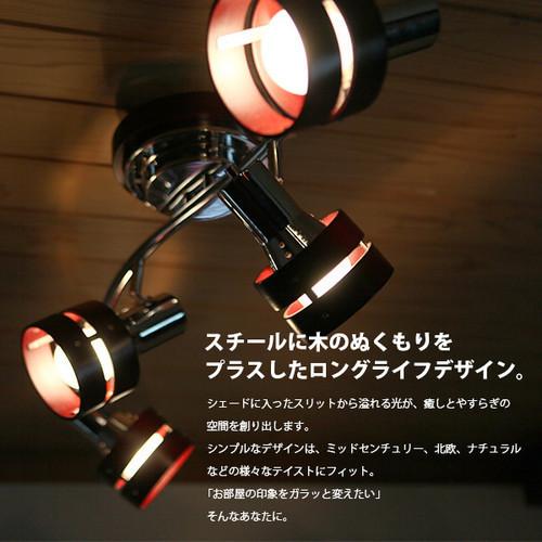 4連シーリングスポットライト波形 ナチュラル SW5336-NA【送料無料】【S1】