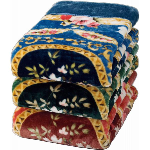遠赤わた入り 三層ボリュームマイヤー毛布 シングル 3色組 ブルー+グリーン+ピンク(代引不可)【送料無料】