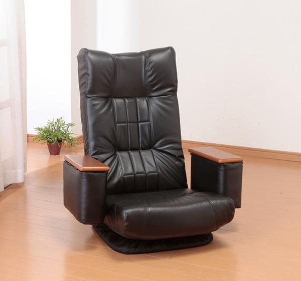 天然木肘付きリクライニング回転座椅子 椅子 いす 座椅子 座いす チェア  コンパクト リモコン収納 コンパクト (代引不可)【送料無料】