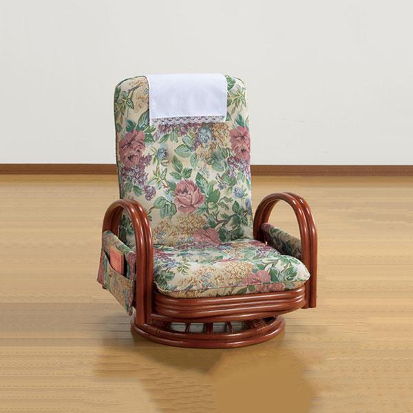 天然籐リクライニングハイバック回転座椅子 ロータイプ 座椅子 回転 肘掛け付き(代引不可)【送料無料】