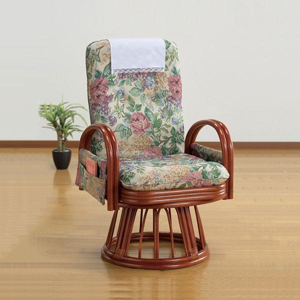 天然籐リクライニングハイバック回転座椅子 ハイタイプ 座椅子 回転 肘掛け付き(代引不可)【送料無料】