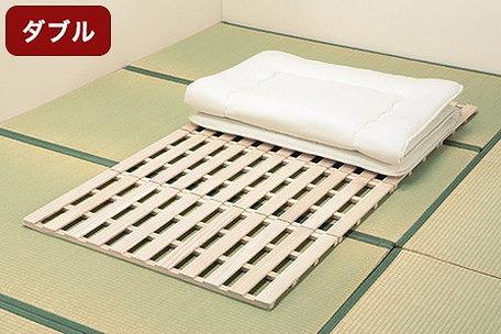 桐製 四つ折り すのこベッド ダブル すのこ マット すのこマット ダブルサイズ 4つ折り(代引不可)【送料無料】