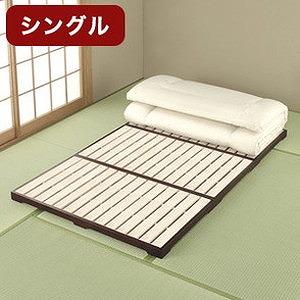 桐製 三つ折り すのこベッド シングル すのこ マット すのこマット ダブルサイズ 3つ折り(代引不可)【送料無料】