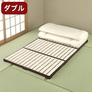 桐製 三つ折り すのこベッド ダブル すのこ マット すのこマット ダブルサイズ 3つ折り(代引不可)【送料無料】