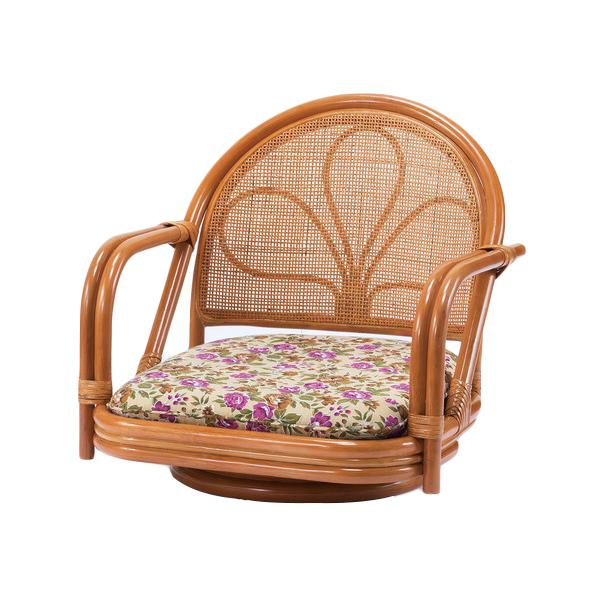 高座椅子 天然籐 肘付き回転チェア ロータイプ 籐 回転チェア 肘付き 座椅子(代引不可)【送料無料】