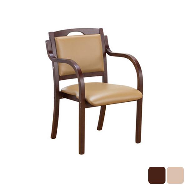 立ち座りサポートチェア 介護福祉チェア 肘付き 介護チェア 木製 ダイニングチェア 完成品(代引不可)【送料無料】