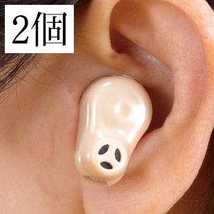 耳穴集音器 2個組 セット 両耳 専用充電ケース ACアダプター イヤーキャップ4個 掃除ブラシ 単3形アルカリ乾電池 1個付き 小型(代引不可)【送料無料】【S1】