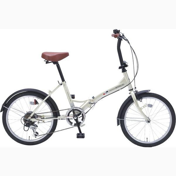 折畳自転車20インチ6ギア アイボリー M-209 IV(代引不可)【送料無料】