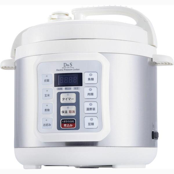 D&S 電気圧力鍋4.0L D&S STL-EC50(代引不可)【送料無料】
