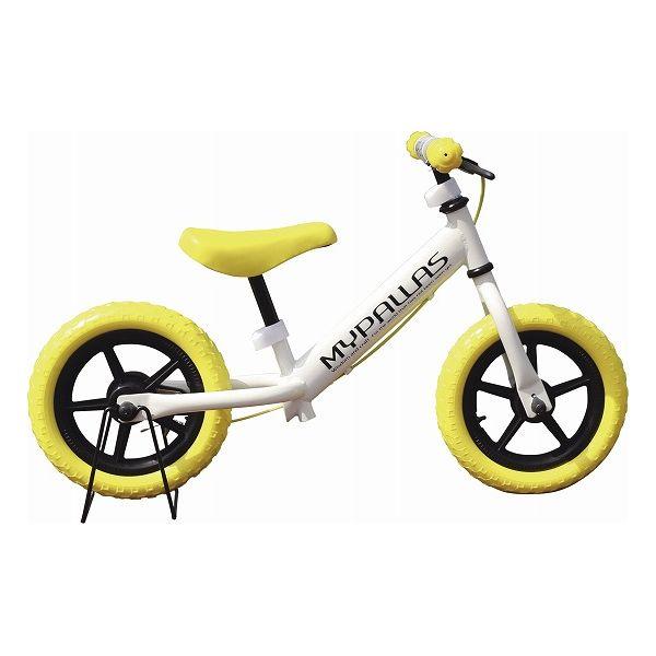 子供用ペダルなし自転車 ちゃりんこマスター MC-01 Y(代引不可)【送料無料】