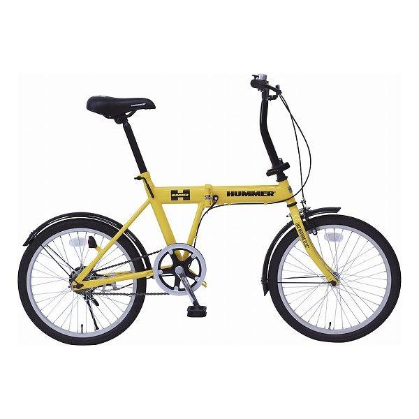 ハマー FDB20G 自転車 20インチ 折りたたみ MG-HM20G(代引不可)