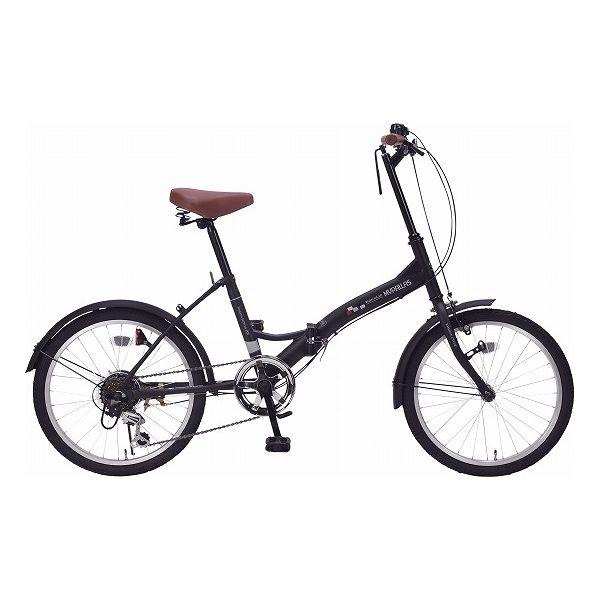 マイパラス 折畳自転車20インチ6ギア マットブラック M205 BK(代引不可)【送料無料】