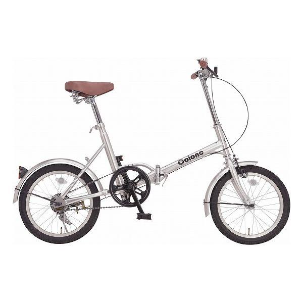 コロノ コンパクト16 折りたたみ式 自転車 16インチ 44983(代引不可)