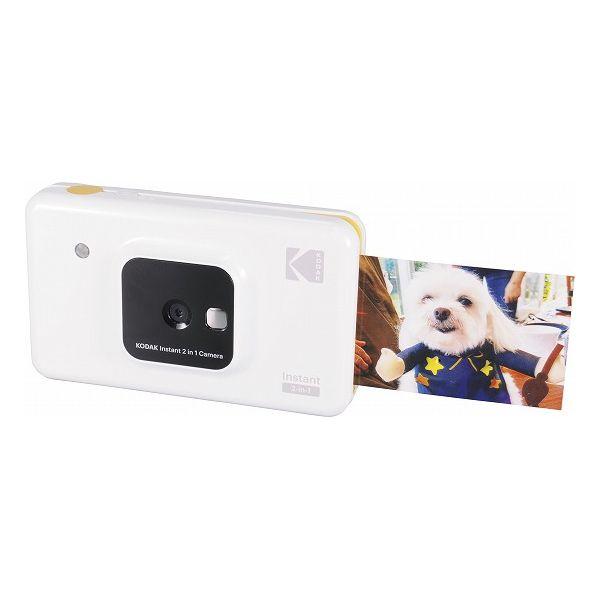 コダック カメラ付きフォトプリンターセット C210WH(代引不可)【S1】