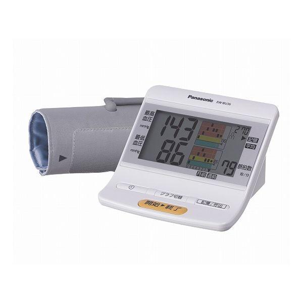 パナソニック 上腕血圧計 EW-BU36-W(代引不可)