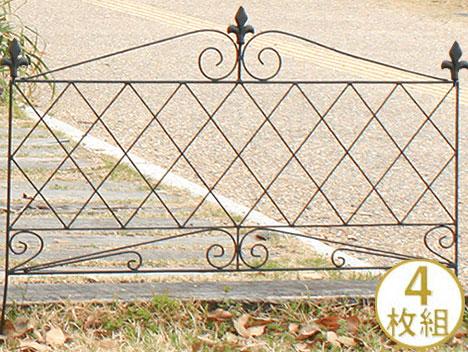 フェンス 目隠し アイアン 4枚組 ガーデンフェンス ガーデニング 枠 柵 仕切り 目隠し(代引不可)【送料無料】