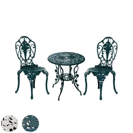アルミ製テーブル&チェア3点セット イングリッシュ・ローズ テーブル 椅子 テーブルセット チェア ダイニング ガーデン(代引不可)【送料無料】