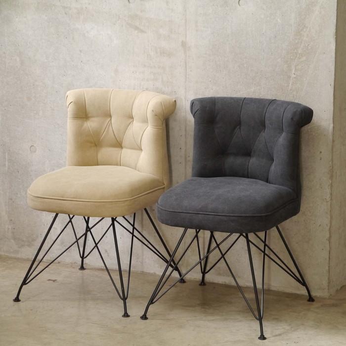 【MARV/マーヴ】 チェア ダイニングチェア 椅子 イス チェア 1人掛け ソファ 背もたれ付 ベージュ ダークグレイ(代引不可)【送料無料】