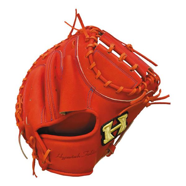 ハイゴールド HI-GOLD PAG-214M 硬式キャッチャーミット ファイヤーオレンジ 野球 一般硬式用【送料無料】