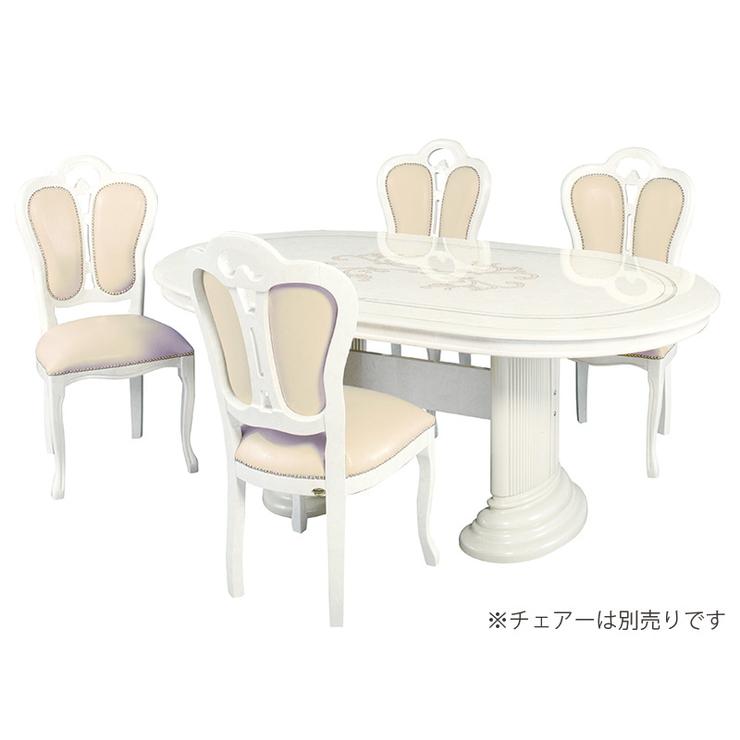 新しい到着 萩原 ダイニングテーブル 175 SFLI-519-IV 開梱組立設置無料 テーブル おしゃれ()【送料無料】, milimili ad4a1ead