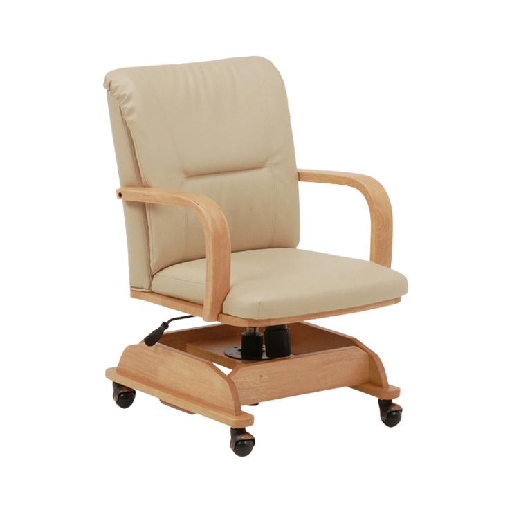 萩原 コタツチェアー KOC-7019NA 椅子 回転 高さ調節(代引不可)【送料無料】