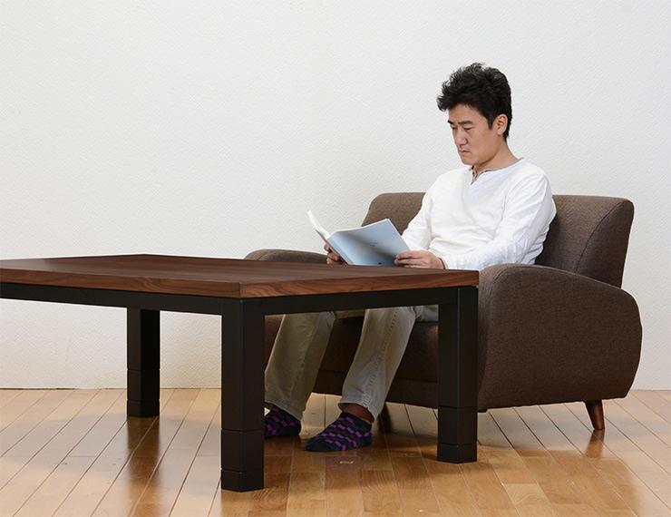 萩原 リビングコタツ ジェスタK150WN テーブル 高さ調節(代引不可)【ポイント10倍】
