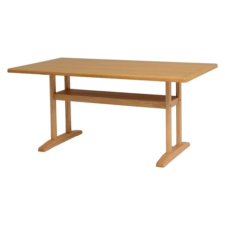 萩原 ロータイプダイニングテーブル VDT-7306NA 幅145cm テーブル ダイニング ナチュラル(代引不可)【送料無料】【S1】