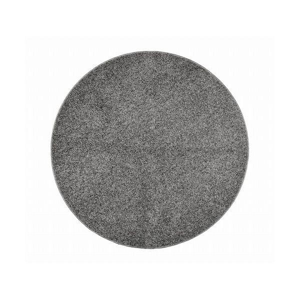 タフトラグ デタント(折り畳み) 約160Rcm GY(代引不可)【送料無料】