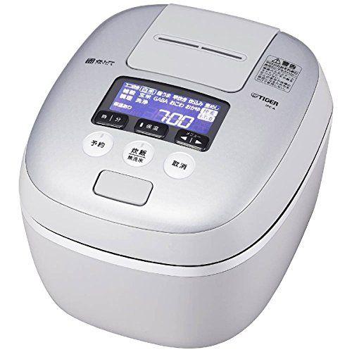 タイガー 圧力IH炊飯器 5.5合 JPC-A101WH ホワイトグレー【送料無料】