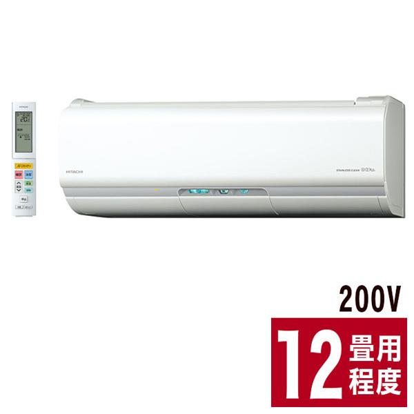 日立 エアコン 白くまくん XJシリーズ RAS-XJ36H2 おもに12畳 単相200V 【設置工事不可】(代引不可)【送料無料】