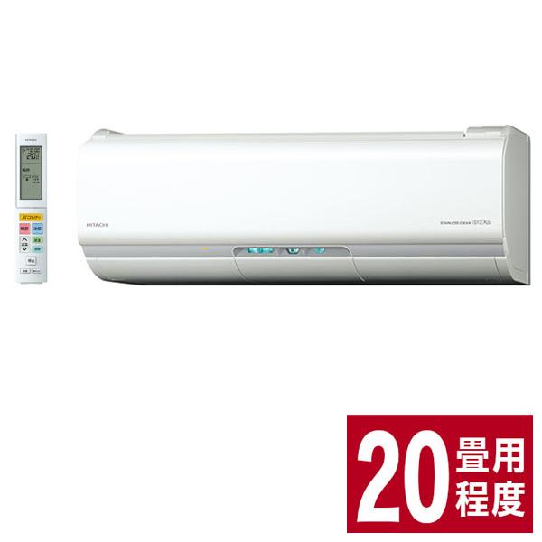 日立 エアコン 白くまくん XJシリーズ RAS-XJ63H2 おもに20畳 単相200V 【設置工事不可】(代引不可)【送料無料】