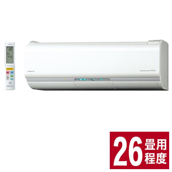 日立 エアコン 白くまくん XJシリーズ RAS-XJ80H2 おもに26畳 単相200V 【設置工事不可】(代引不可)【送料無料】