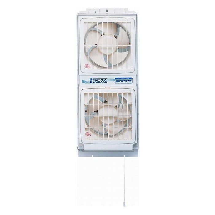 高須産業 窓用ツインファン 引き紐タイプ FMT-200P 換気扇 送風 窓用 扇風機【送料無料】【S1】