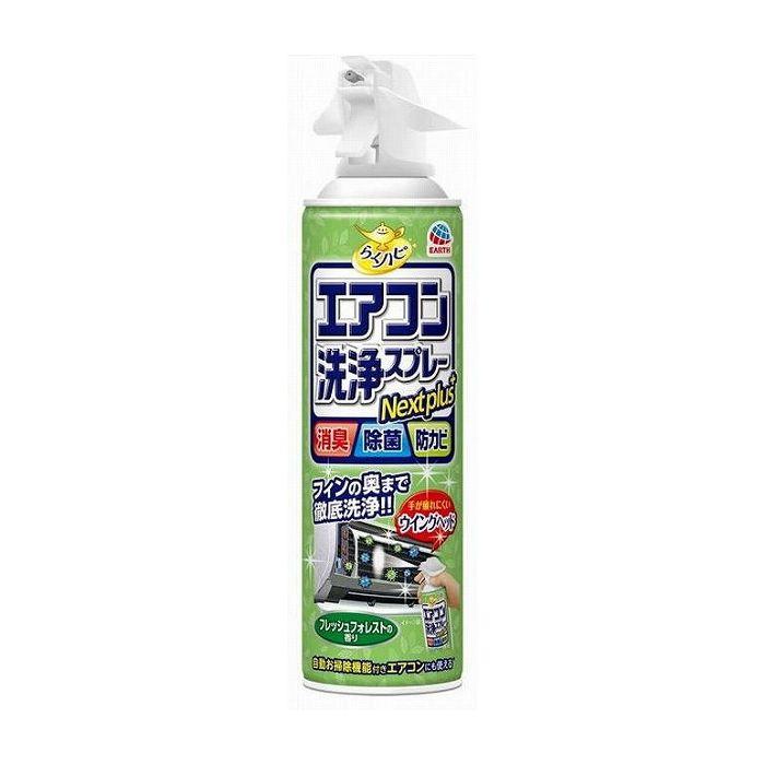 アース製薬 らくハピ エアコン洗浄スプレー Nextplus フレッシュフォレストの香り 代引不可 日用消耗品 日用品 40%OFFの激安セール 雑貨品 新発売