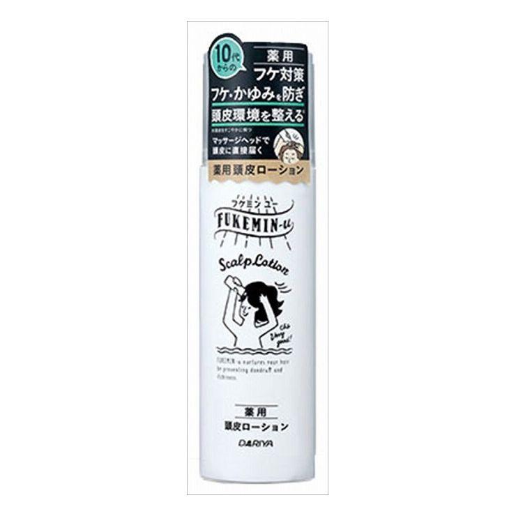 送料無料 6個セット ダリヤ フケミン 薬用頭皮ローション 新色 新品■送料無料■ 代引不可 ユー